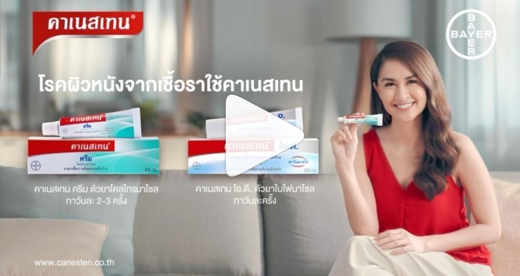Ivermectin for head lice nz